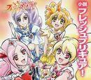 Fresh Pretty Cure! Novel 2016