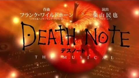 Death Note Musical - They're Only Human-0