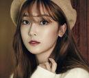 Bianca Kwon