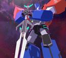 Prime Decepticonfänger