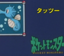 Episodes directed by Shigeru Ōmachi