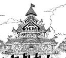 Первое здание Хвоста Феи