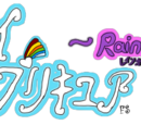 Sky Pretty Cure ~Rainbow Star~