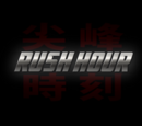 Rush Hour (TV series)