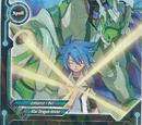 Dragoner's Beat