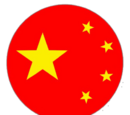Ning Xiu Sakurai
