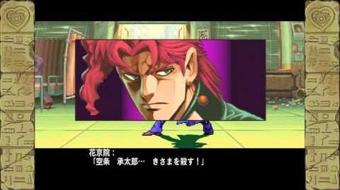 Xbox 360『ジョジョの奇妙な冒険 未来への遺産HD Ver.』PV2
