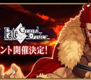 Fate/Accel Zero Order (Pre-Event)