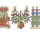 Aztekenreich (SIFR)
