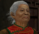 Yaxian Ling
