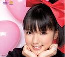 Koisuru Hello Kitty (stage play)