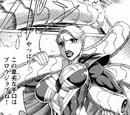 Athena Haruka