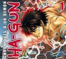 Ha-Gun - Chroniques d'un démon