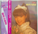 1983 Mini Albums
