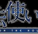 Mahou Tsukai no Yoru
