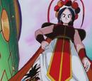 Giant Form (Dragon Ball Series)