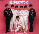 1989 Singles