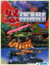 Ikari-Warriors-flyer.png