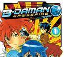 B-Daman Cross Fire