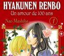 Hyakunen Renbo - Un amour de cent ans