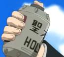 Holy Water Grenade