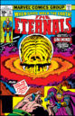 Eternals Vol 1 12.jpg