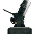 Centurion C-RAM