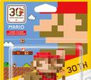 Mario - 30 aniversario