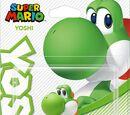 Yoshi - Super Mario