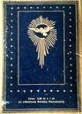 Katechizm - cegiełka na odbudowę Katedry - 1953.jpg