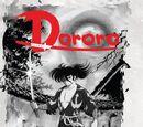 Dororo (TV)