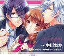 Brothers Conflict feat Tsubaki & Azusa