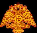 Balkan Union