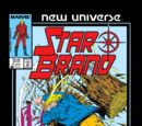 Star Brand Vol 1 4