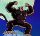 Great Ape (Dragon Ball Series)