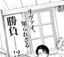 Capítulos especiales de Kuinaki Sentaku
