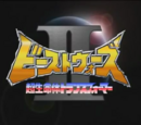 Beast Wars II: Super Lifeform Transformers
