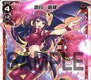 Yuzuki Pure Four