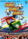 Goal! Goal! Goal! flyer.png