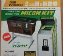 Micon Kit