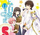 Toaru Nichijou no Index-san Manga Volume 05