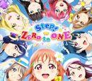 Step! ZERO to ONE