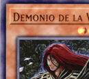 Demonio de la Vanidad