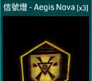 Beacon - Aegis Nova