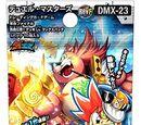 DMX-23 Mystery Teach!! Deck Level MAX Pack