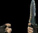 Нож/Галерея