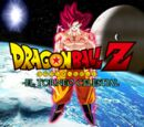 Dragon Ball Z: El Torneo Celestial
