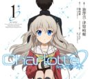 Charlotte (manga)
