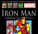 Official Marvel Graphic Novel Collection Vol 1