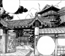 Kyoto Branch Office.png